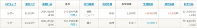 Baidu IME_2014-5-5_11-2-48