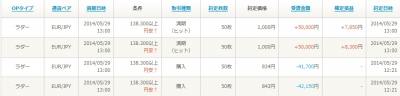 Baidu IME_2014-5-29_13-0-51