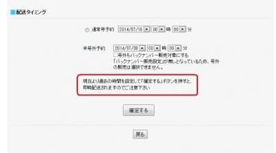 Baidu IME_2014-7-9_10-45-39