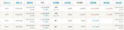 Baidu IME_2014-7-9_11-0-27