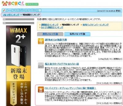 Baidu IME_2014-7-14_9-2-26