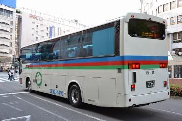 DSC_0026.jpg