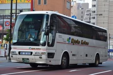 DSC_0215k.jpg