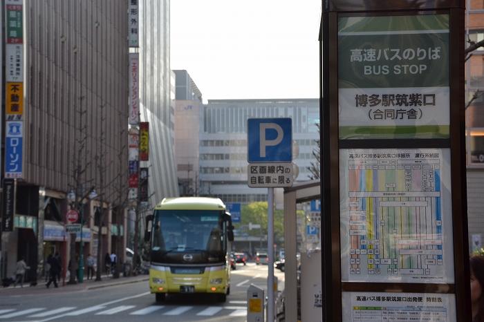 博多 駅 まで ここ から