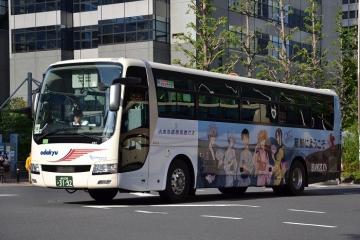 DSC_2691k.jpg