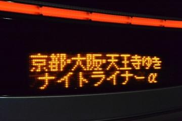 DSC_3128.jpg