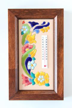 seito-1112直井40