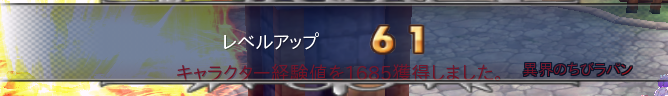 61LV.png