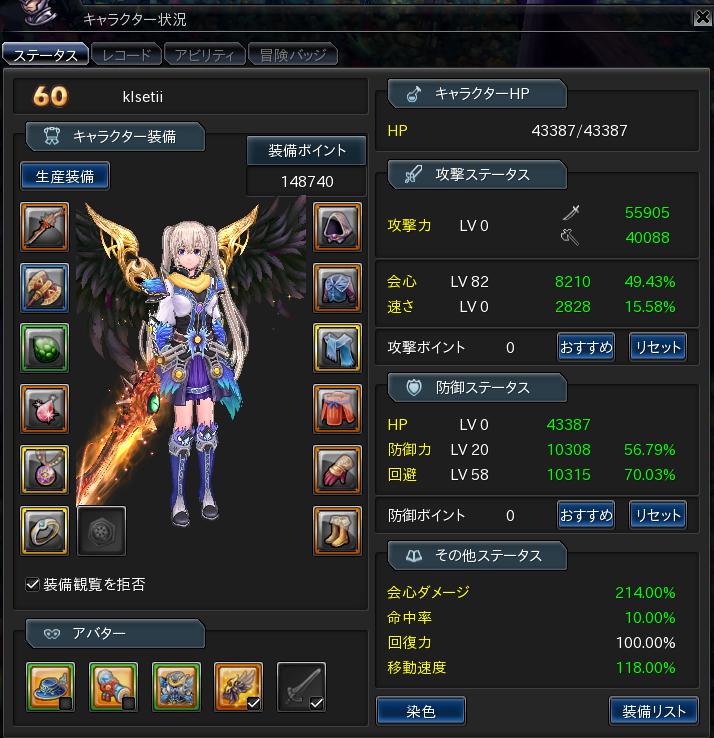 character_status_60.png