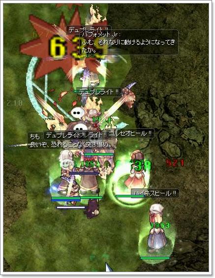 2014年殴りアコプリ祭り(狩り②)