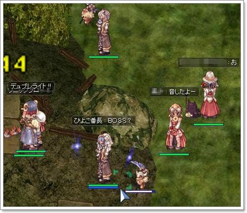 2014年殴りアコプリ祭り(狩り③)