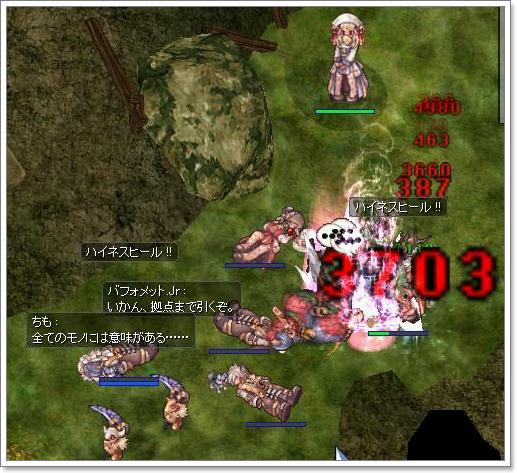 2014年殴りアコプリ祭り(狩り⑤)