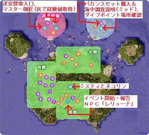 まにゃん島MAP