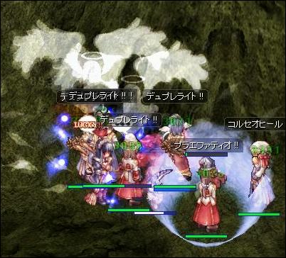 14年9月5日殴りアコプリ祭り(狩り6)