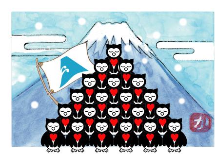富士山0224