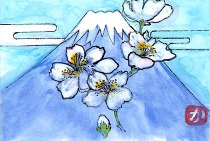 桜と富士山0402