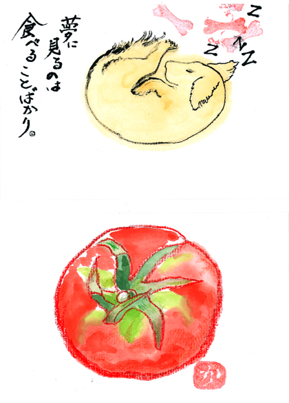 トマト0619