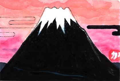 富士山0730