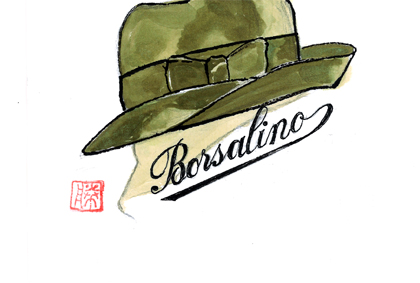 ボルサリーノ0806
