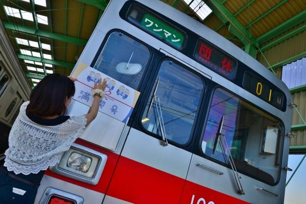 2014年6月1日 別所線満喫号