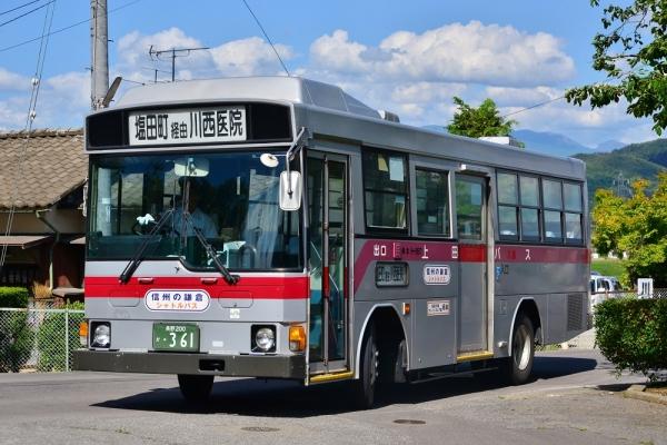 2014年6月14日 上田バス信州の鎌倉シャトルバス 保野~川西医院 H-897号車