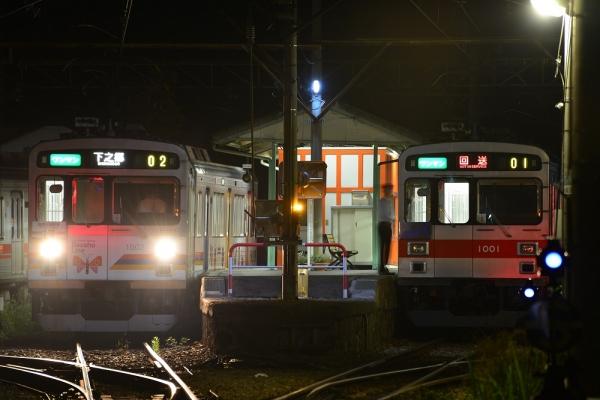 2014年7月26日 上田電鉄別所線 下之郷 1000系1002F/1001F