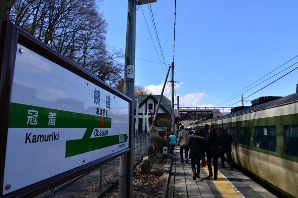 2014年4月5日 JR東日本篠ノ井線 姨捨 189系ナノN103