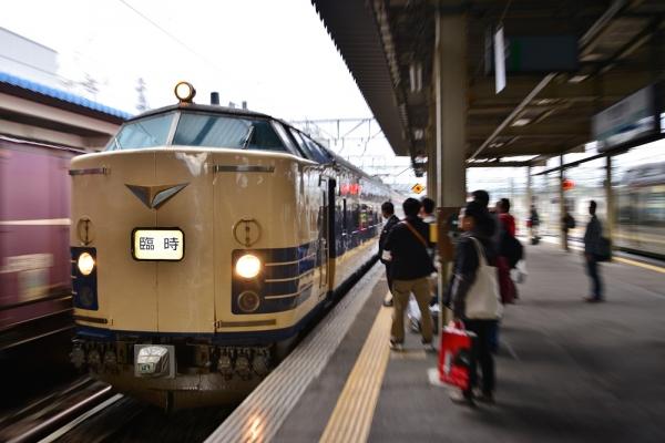 2014年4月5日 JR東日本信越本線 直江津 583系アキN-1+N-2