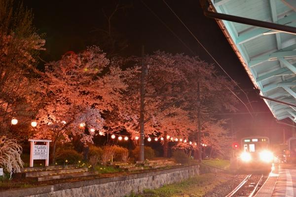 2014年4月20日 上田電鉄別所線 別所温泉1000系1004F