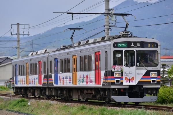 2014年5月5日 上田電鉄別所線 赤坂上~三好町 1000系1003F