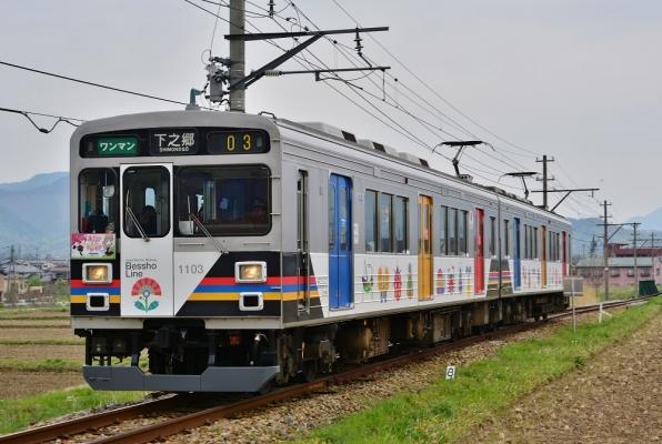 2014年5月5日 上田電鉄別所線 大学前~下之郷 1000系1003F
