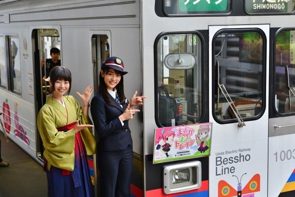 2014年5月5日 上田電鉄別所線 上田 1000系1003F