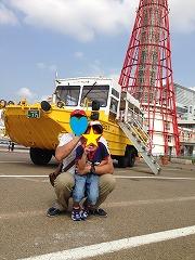 20140722111.jpg