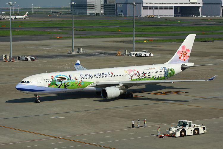 1409羽田空港① (133)FC2