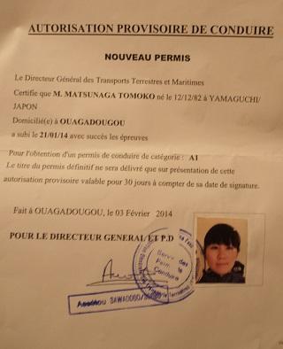 permit de moto2