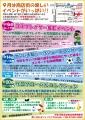 260830_043京阪東通商店街イヘ$ント