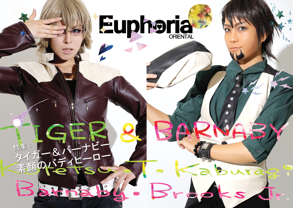 Euphoria sample (2)