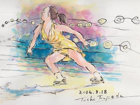 浅田マオウ