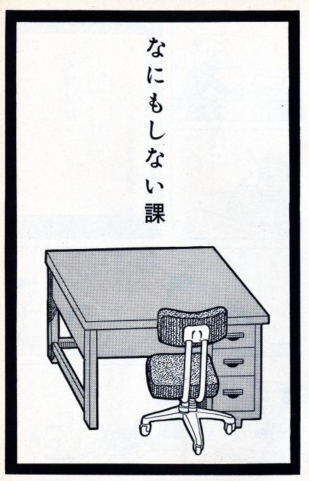 122544.jpg