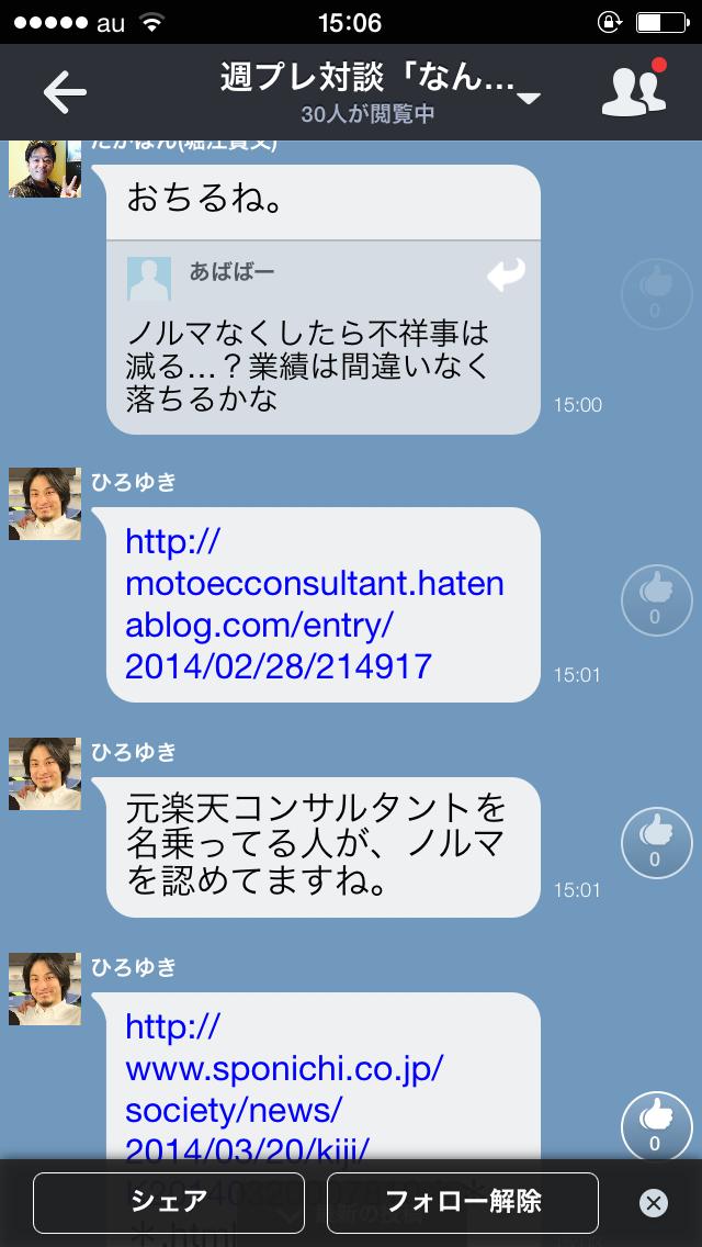 http://blog-imgs-65.fc2.com/t/o/t/totalmatomedia/hiroyuki7go2.png