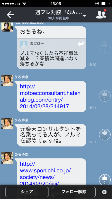 hiroyuki7go2.png