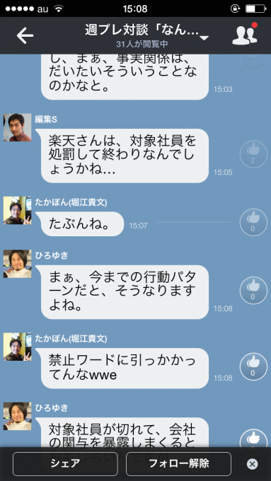 hiroyuki7go.png