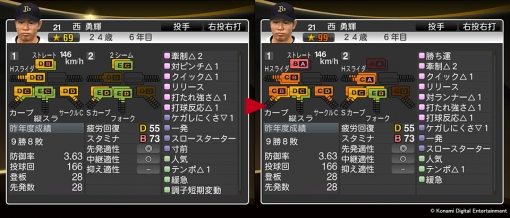 update_player_bs002.jpg