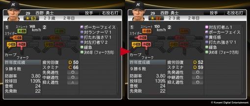 update_player_m002.jpg