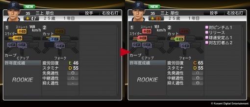 update_player_yb002.jpg