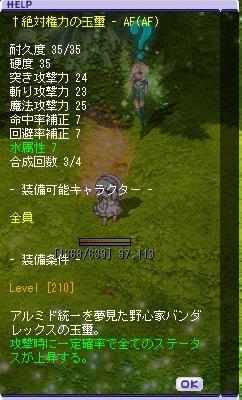 TWCI_2014_2_26_21_58_47.jpg