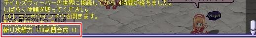 TWCI_2014_3_16_16_34_12.jpg