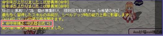 TWCI_2014_3_16_16_47_1.jpg