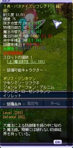 TWCI_2014_3_16_19_2_13.jpg
