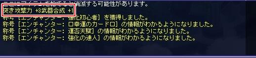 TWCI_2014_3_16_1_22_34.jpg